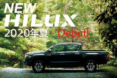 2006 NEW HILUX