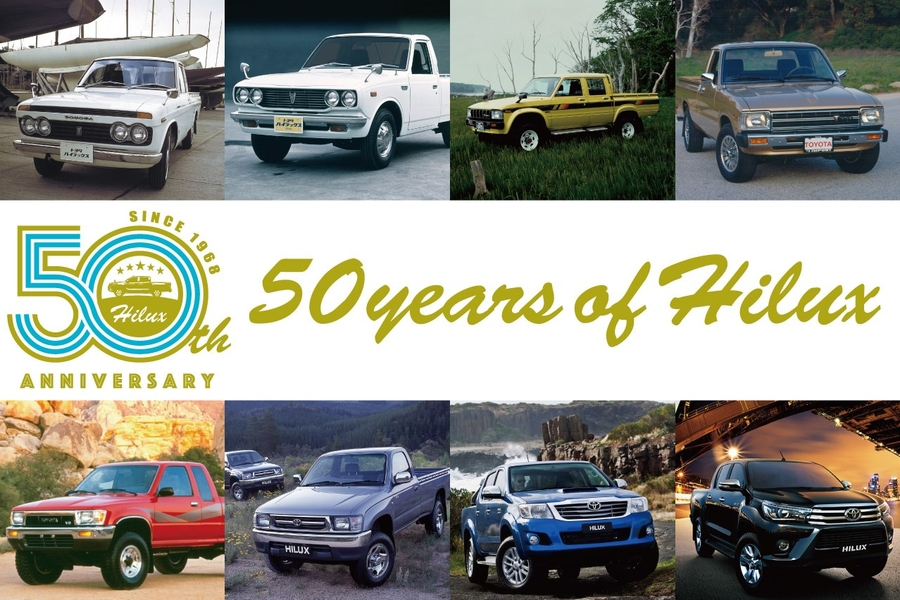 hilux 50th